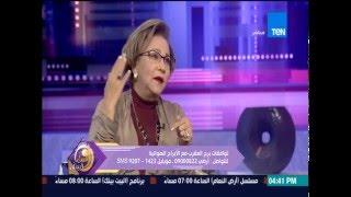 عسل أبيض | 3asal Abyad - نيفين أبو شانة - عالمة الفلك - 16/4 أعضاء برج الحمل سوف تتحسن ظروفه