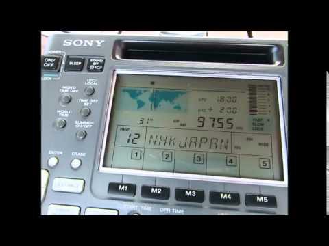 9755 Khz, NHK Radio Japan, start of programme