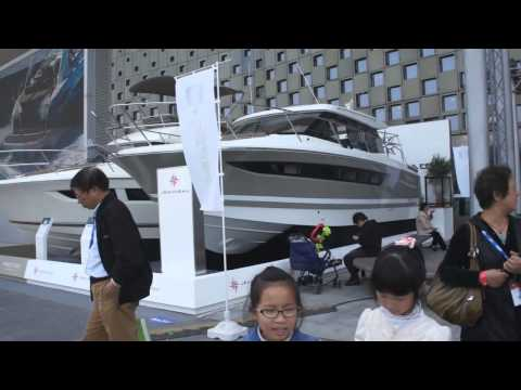 China Shanghai Boat Show 2013