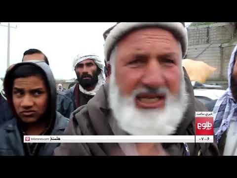 LEMAR NEWS 23 March 2019 / ۱۳۹۸ د لمر خبرونه د وري ۰۳ نیته