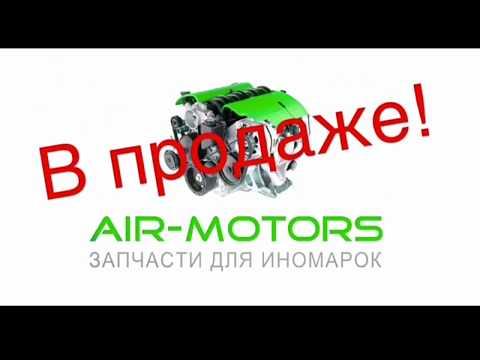 Двигатели НИЖНИЙ НОВГОРОД MR20