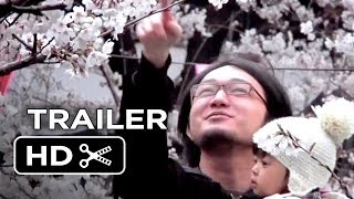 Tokyo Waka Official Trailer (2014) - Japanese City Life Documentary HD