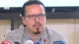 видео Автобусы в Пшемысль из Киева, Львова и других городов Украины
