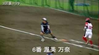 2012年06月02日(土)13:02試合開始、14:35試合終了 掛川市いこいの広場...