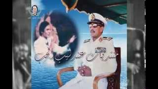عبد الحليم حافظ عاش اللى قال . فى حضور الرئيس محمد انور السادات . زفاف نانا كريمته