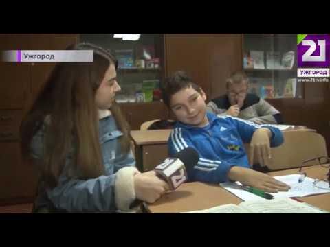 21 channel: Інклюзивна освіта