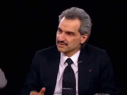 Prince Alwaleed Bin Talal & Princess Ameerah Al-Taweel Interviews on Charlie Rose, Bloomberg