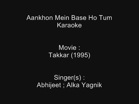 Aankhon Mein Base Ho Tum Song Download Alka Yagnik