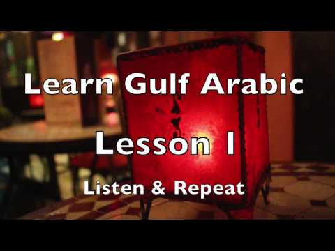 Arabic Lessons For Beginners | Learn 100 Essential Spoken Arabic Vocabulary In 30 Min