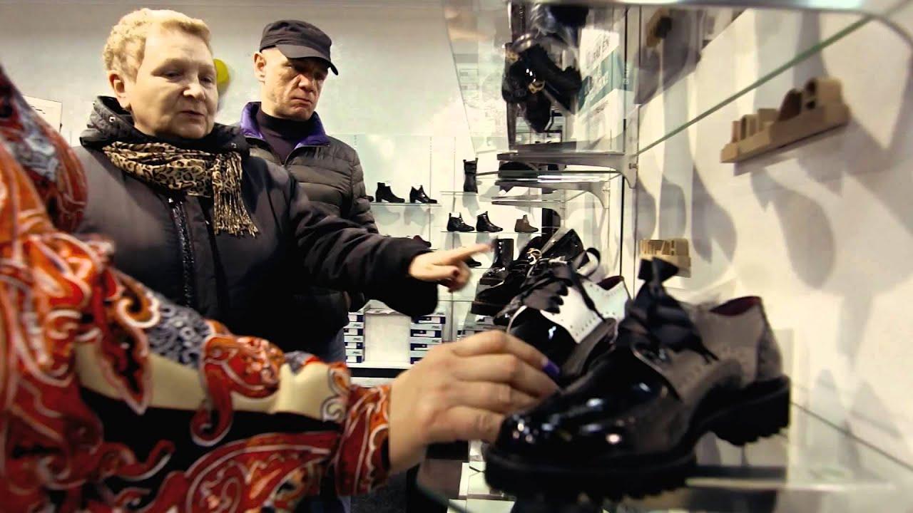 Högl из новой коллекции сезона осень зима 2017 2018 купить в интернет магазине бутик. Ру. Клубная система цен и скидок на товары хегл в магазине butik. Ru. Модные и стильные модели с фото. Каталог högl. Магазин в москве. Доставка по всей россии.