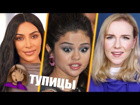 ЗНАМЕНИТОСТИ ТУПЯТ - Видео онлайн