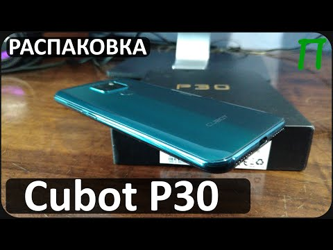 Распаковка Cubot P30 | Комплектация, внешний вид и первые впечатления
