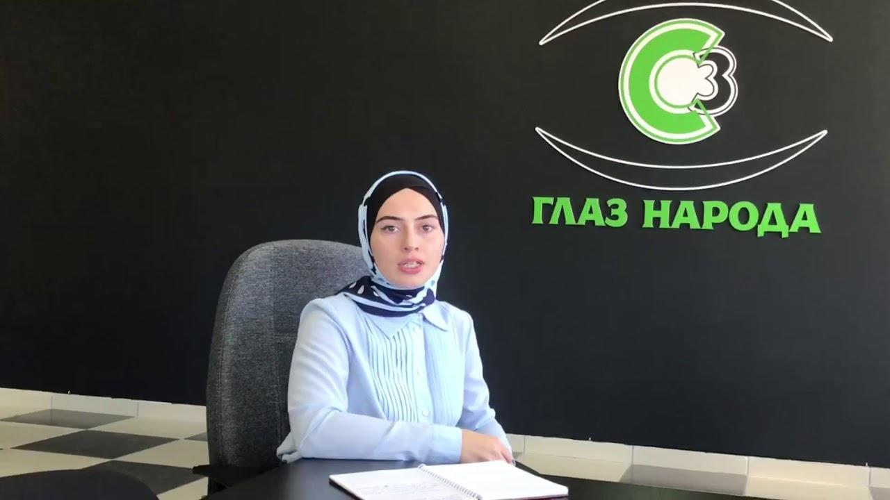 Гостевая виза в россию для турецких граждан 2020 году