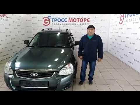 Автосалон Гросс Моторс - отзыв реального клиента