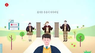 롯데기업PR_코로나편