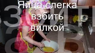 Лоранский пирог с курицей и грибами от Настеньки