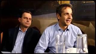 ΓΕΩΡΓΑΝΤΑΣ ΓΙΩΡΓΟΣ - Προεκλογικό βίντεο