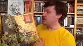 Волшебство ведение книга 1ч - YouTube