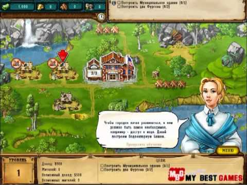 The Treasures of Montezuma 3 2011 Скачать через