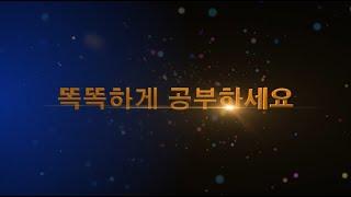 순공타이머 위너 홍보