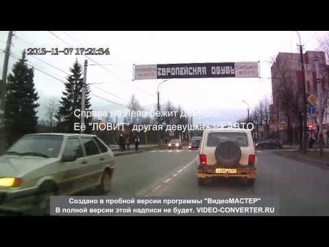 Сайт знакомств  Великий Новгород: бесплатные