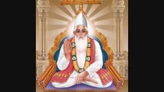 Kabir Saheeb Amritvani(7)