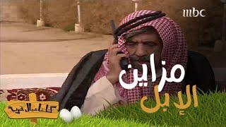 أبو ضاري .. يشارك في مهرجان