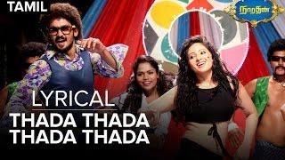 Thada Thada Thada Thada | Full Song with Lyrics | Narathan