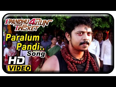 1 Pandhu 4 Run 1 Wicket Tamil Movie | Songs | Paralum Pandi Song | Umesh | Vinai | Hashika