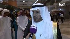 hqdefault - Prevalence Of Diabetes In Saudi Arabia 2017