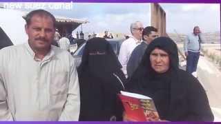 شاهد : فيديو حصرى لأسر شهداء حفر قناة السويس الجديدة فى مواقع الحفر