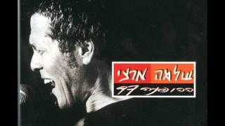 שלמה ארצי - לב שבור לרסיסים (ההופעה 97) thumbnail