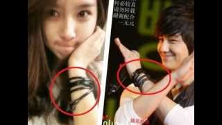 Kim Bum and Kim So Eun (I