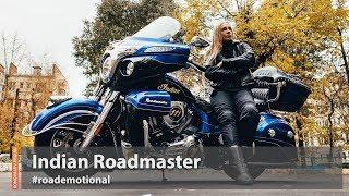 Indian Roadmaster (Тест от Ксю) - серия 'Большие Путешественники'