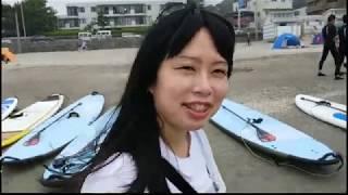 Канами На Пляже Японии — видео о Японии от Пан Гайджин