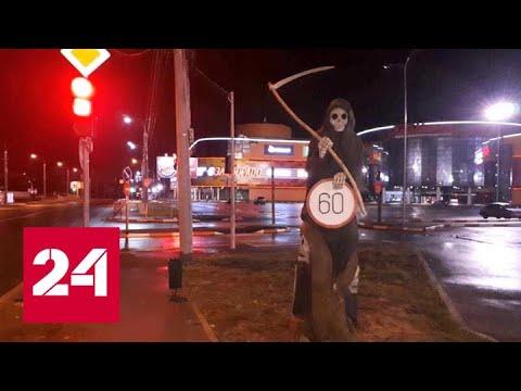 Фигуру смерти с косой, похищенную в Архангельске, нашли под забором - Россия 24