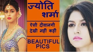 Aisi Deewangi Dekhi Nahi Kahi Actor ★★ JYOTI SHARMA CUTE PICS ★★ MUST WATCH ✔✔