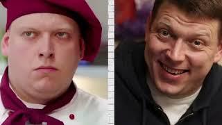 Как изменились актёры сериала кухни