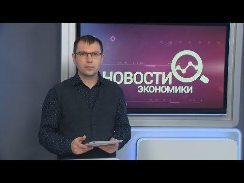 Авиабилеты из Белгород в Калининграда станут дешевле
