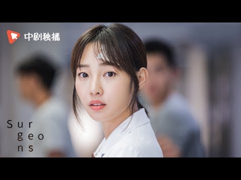 Surgeons ● [MV] Theme song