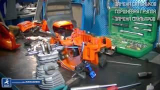 345 husqvarna ремонт(замена сальников поршневая группа воздушный и бензиновый фильтр., 2011-10-03T19:02:04.000Z)