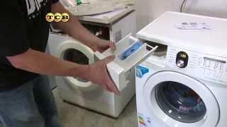 Профилактика для стиральной машины
