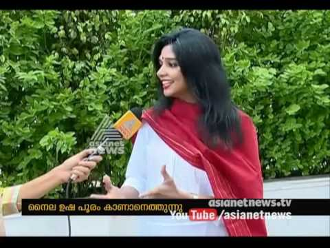 Interview with Nyla Usha |Thrissur Pooram 2017