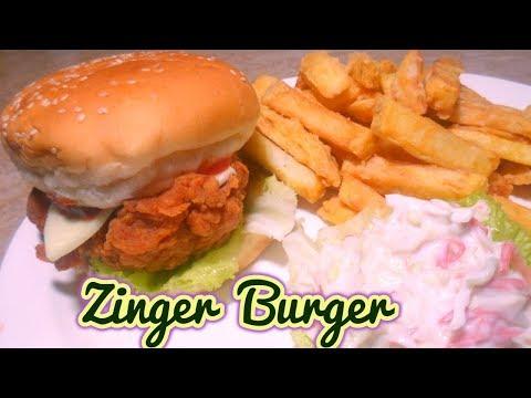 Zinger burger recipe KFC style_Chicken zinger burger_karachi famour street food zinger burger recipe