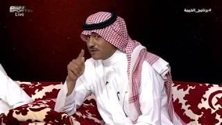 سعود الحماد - الفريدي قال لي في الحج : لا يوجد أفضل من الهلال ولكن سأؤمن مستقبلي #برنامج_الخيمة