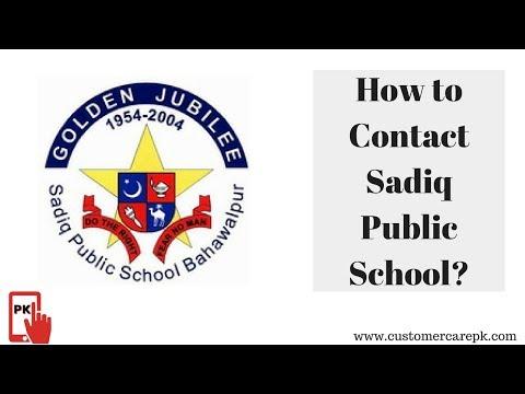 Sadiq Public School Address, Phone Number, Email ID, Website