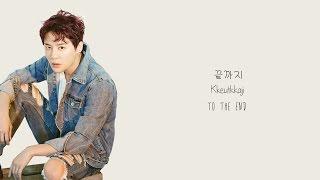 XIA 준수 (ft. Giriboy) - OeO {Lyrics Han Rom Eng}