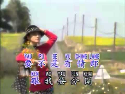 CHING JEN TE YEN LAI