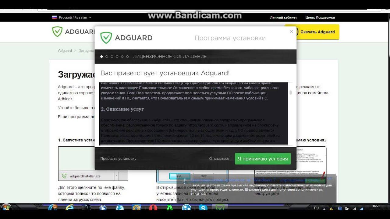 Программы для андроид анти реклама в интернете контекстная реклама в крыму