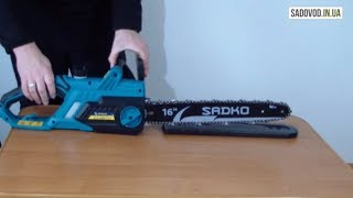 видео Электропила Sadko ESC 2040